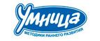 Логотип umnitsa.ru