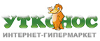 Логотип Утконос