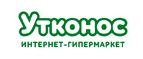Логотип utkonos.ru