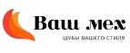 Логотип Vash Meh