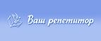 Логотип Ваш репетитор