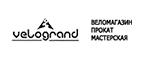 Логотип Velogrand