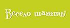 Логотип Весело шагать