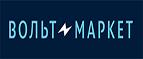 Логотип Вольт Маркет