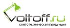 Логотип Voltoff