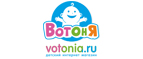 Логотип votonia.ru