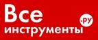 Логотип Vseinstrumenti.ru