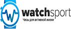 Логотип WatchSport