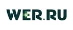 Логотип Wer.ru
