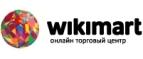 Логотип Wikimart