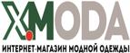 Логотип X-moda