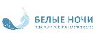 Логотип Хлопковый Рай