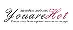 Логотип YouAreHot