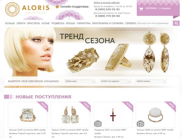 Магазин Aloris Ru