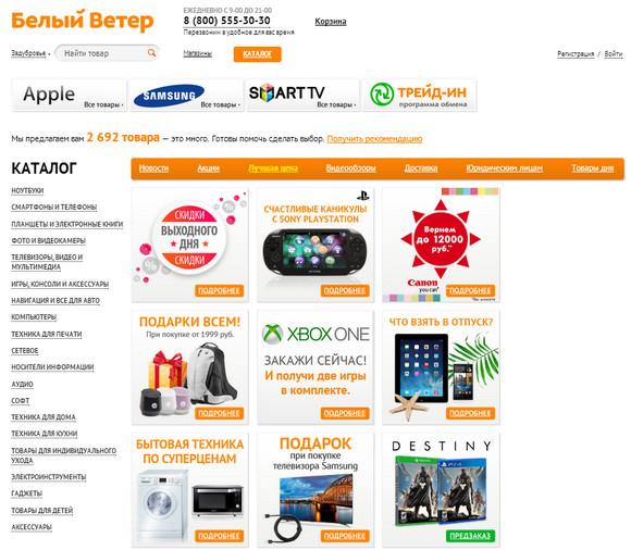 Магазин Digital Ru