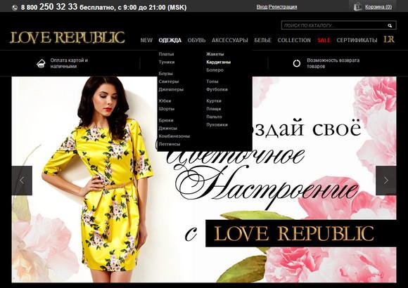 Магазин Love Republic