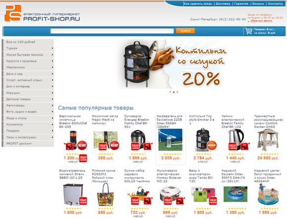 Магазин Profit-Shop
