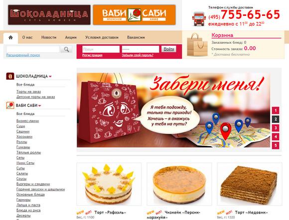 Магазин Dostavka Vabisabi